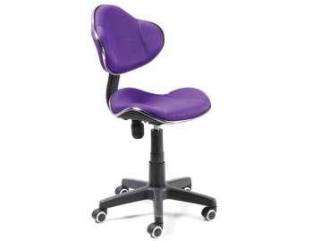 Cadira estudi juvenil Vallvidrera barat - Lila
