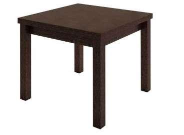 Mesa de comedor modelo Granollers - Wengué